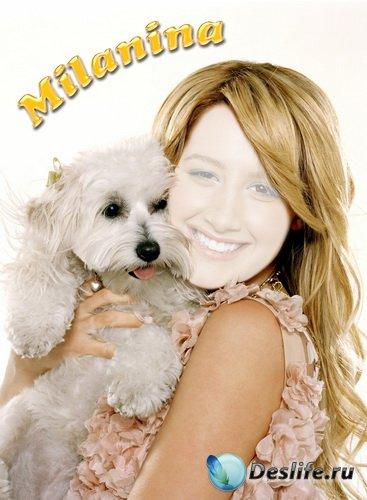 Костюм для фотошопа – Девушка с собачкой