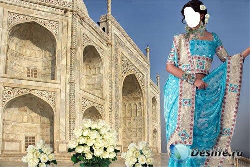 Костюм для фотошопа - Индианка в бирюзовом у белого дворца