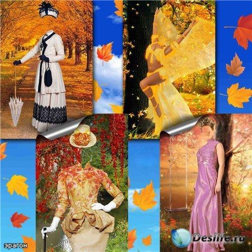 Коллекция женских костюмов для фотомонтажа – Золотая пора