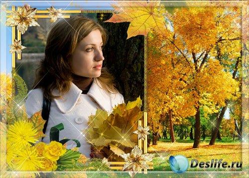 Рамка для фото –  Золотая осень
