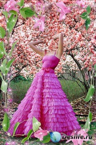 Костюм для монтажа в Photoshop - В розовом платье