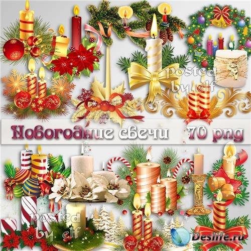 PNG клипарт - Новогодние свечи