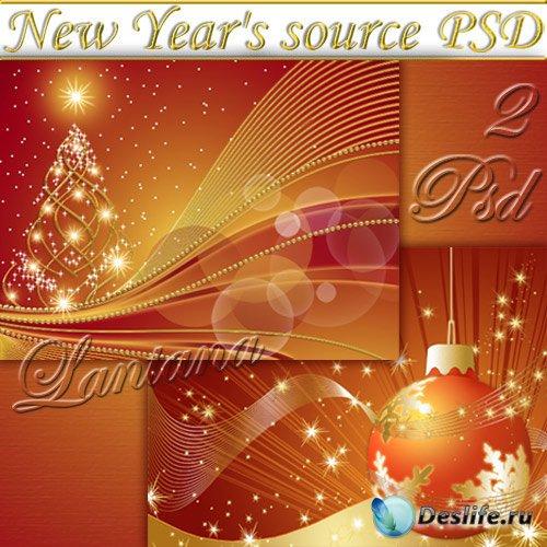 PSD исходники - Новогодняя мишура №4