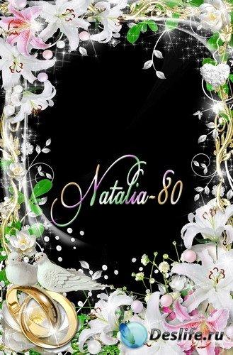Рамочка для оформления свадебных фото - Белоснежные лилии