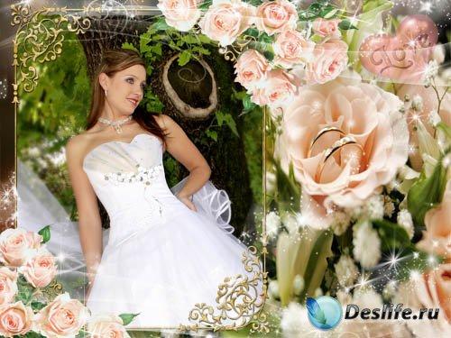 Рамка для фото – Свадебные розы