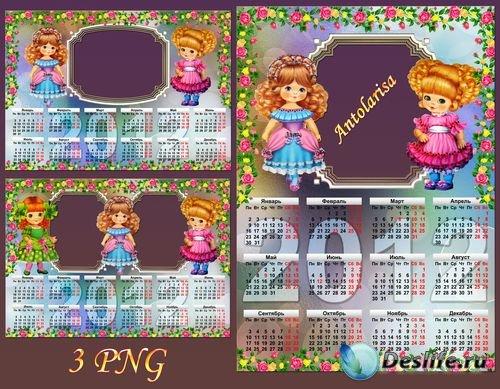 Календарь для девочек на 2012 год в трех вариантах