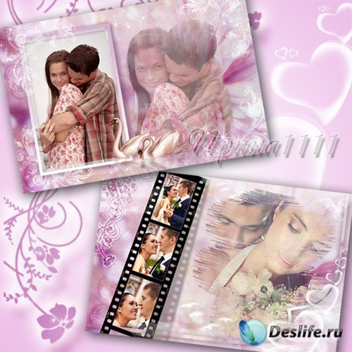 Рамки для фотошопа - Романтический альбом