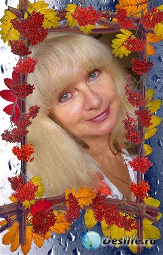 Рамка для фотошопа - Осенняя грусть