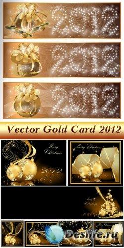Векторные золотые карточки 2012