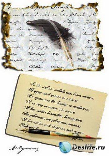 Сборник рукописных шрифтов для фотошоп 2012