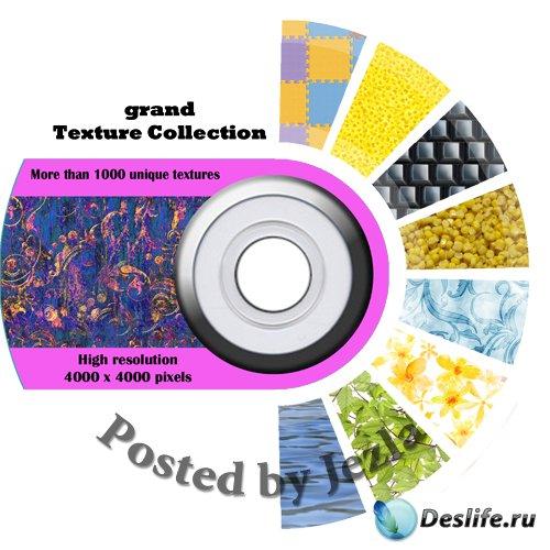 Огромная коллекция текстур (Часть 11)