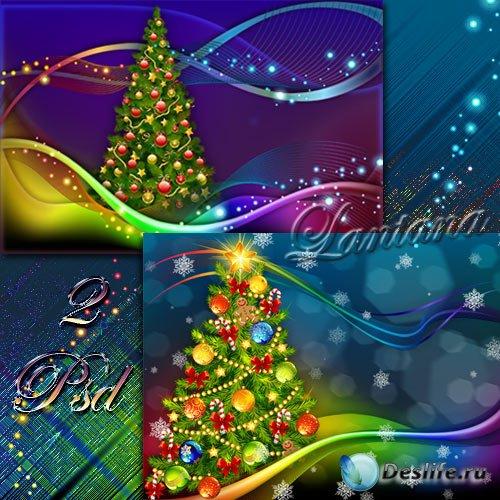 PSD исходники - Новогодняя мишура №5