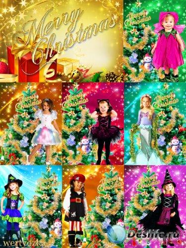 Детские костюмы для фотошопа - Новогодний праздник Карнавал