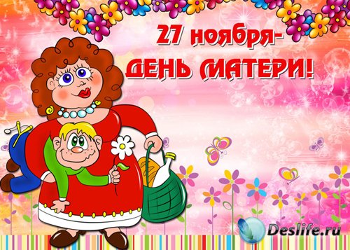 Плакаты шаблоны день рождения ребенка