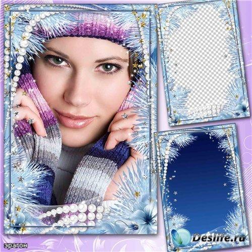 Зимняя рамка для фотошопа – Голубая ель с жемчугом