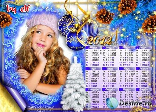 Рамка-календарь - В ожидании Нового года