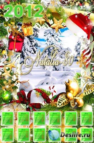 Календарь-рамка с вырезом для фото на 2012 год - Зимняя сказка