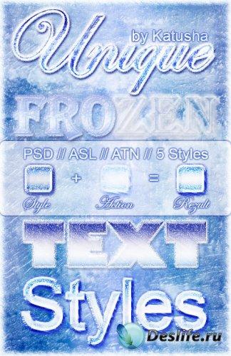 Замерзшие стили для Photoshop