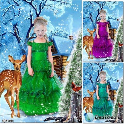 Зимний костюм девочкам для фотомонтажа – С олененком