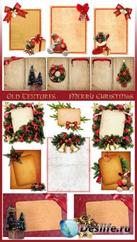 Старые Рождественские текстуры для фотошопа