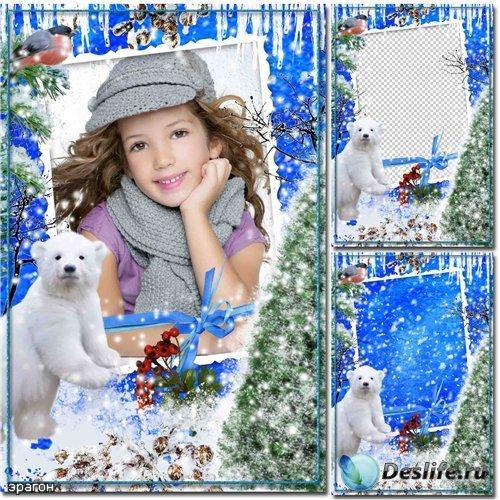 Зимняя рамка для фотошопа – С белым медведем