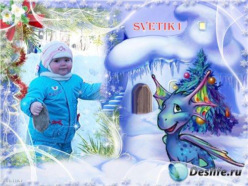 Новогодняя детская рамка для фото - Дракончик