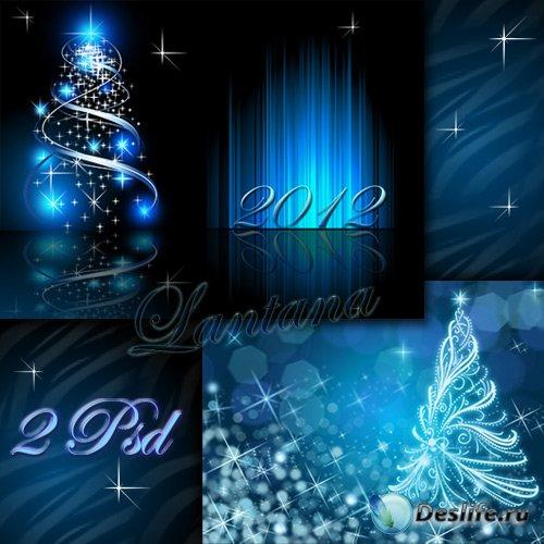 PSD исходники - Новогодняя мишура №7