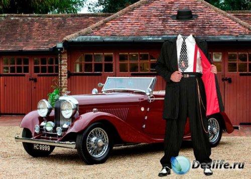 Костюм для фотошопа - Мужчина возле красного авто