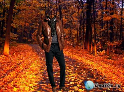 Костюм для фотошопа - Мужчина в осеннем лесу