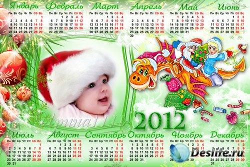 Календарь на 2012 год для фотошоп - В год дракона
