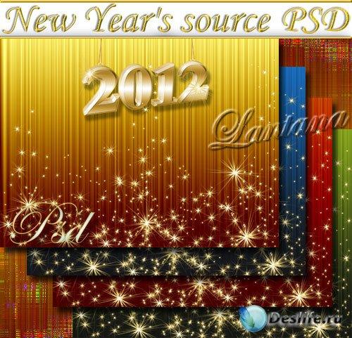 PSD исходник - Новогодняя мишура № 9