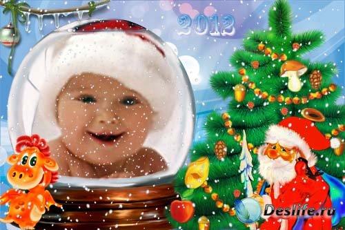 Детская рамочка к Новому 2012 году