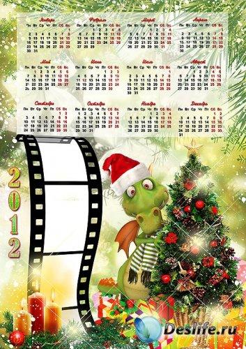Календарь с тремя рамками под фото – Мой новый год