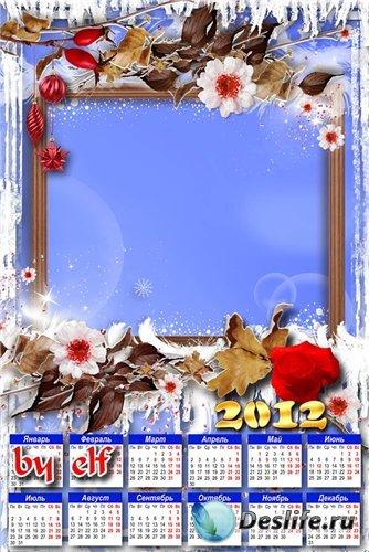 Рамка-календарь - В преддверьи зимы