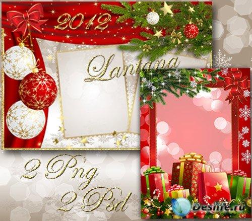 Рамки для фото - Новогодний праздник двери отворил, яркими игрушками елки н ...