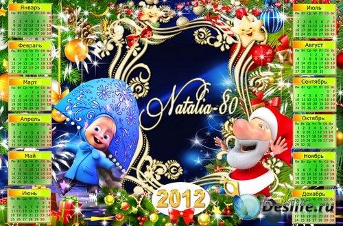Детский календарь-рамка на 2012 год с Машей - Праздник на льду