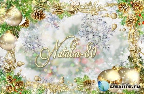 Рамочка для оформления праздничных фото - Волшебство новогоднего золота