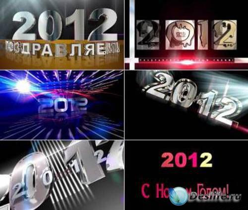 Коллекция футажей с надписями – С новым годом 2012