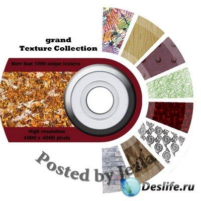 Огромная коллекция текстур (Часть 18)