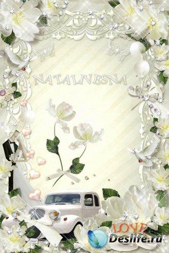 Нежная свадебная  рамка  – В этих розах нежно белых, мы желаем вам только л ...