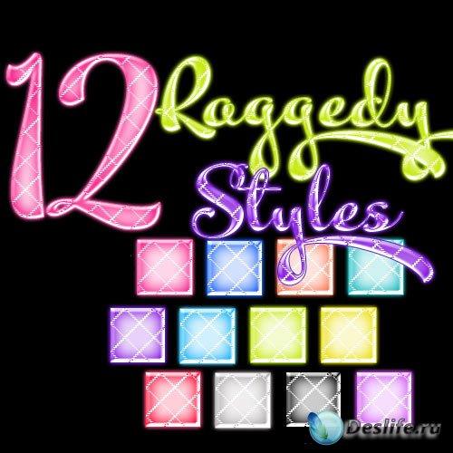12 разноцветных стилей