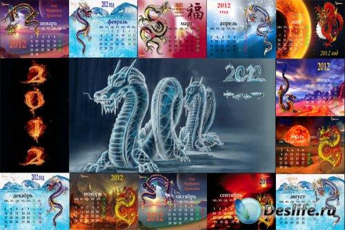 Календарь 2012 отрывной помесячный  – Драконы, 12 листов