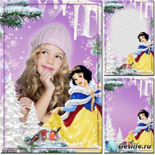 Зимняя рамка для фотошопа девочкам – С Белоснежкой