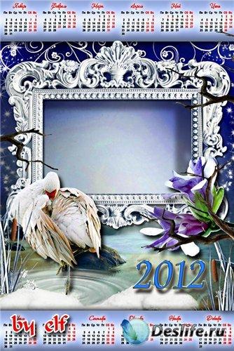 Календарь-рамочка на 2012 год в холодных тонах
