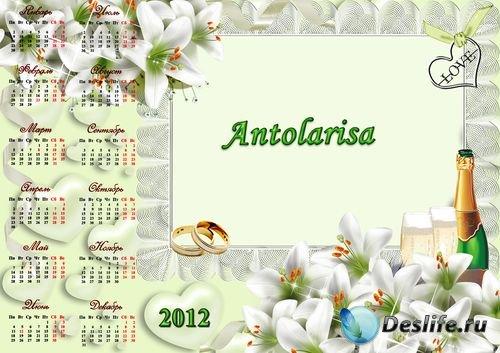 Свадебный календарь для фотошопа на 2012 год