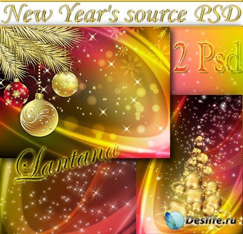 PSD исходники - Новогодняя мишура №11