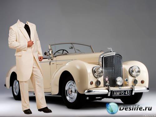 Костюм для фотошопа - Мужчина миллионер