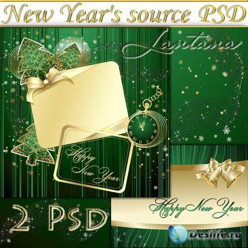 PSD исходники - Новогодняя мишура №12