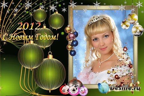 Новогодняя рамка с красивыми шариками 2012