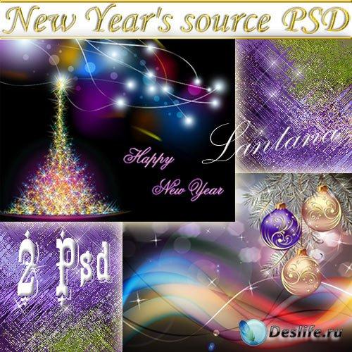 PSD исходники - Новогодняя мишура №13